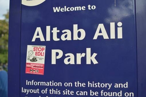 altab_ali_park