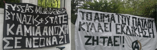 greek banners